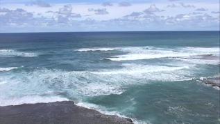 11 06hst  waves kicking today...